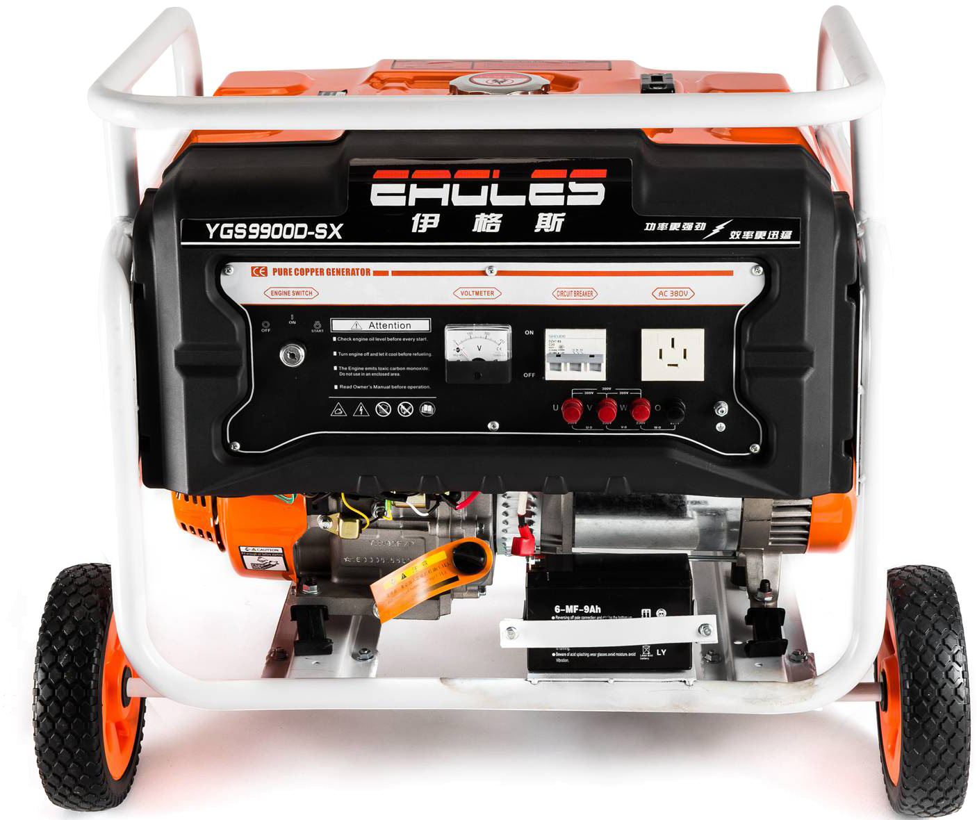 YGS9900D-SX鹰款汽油发电机