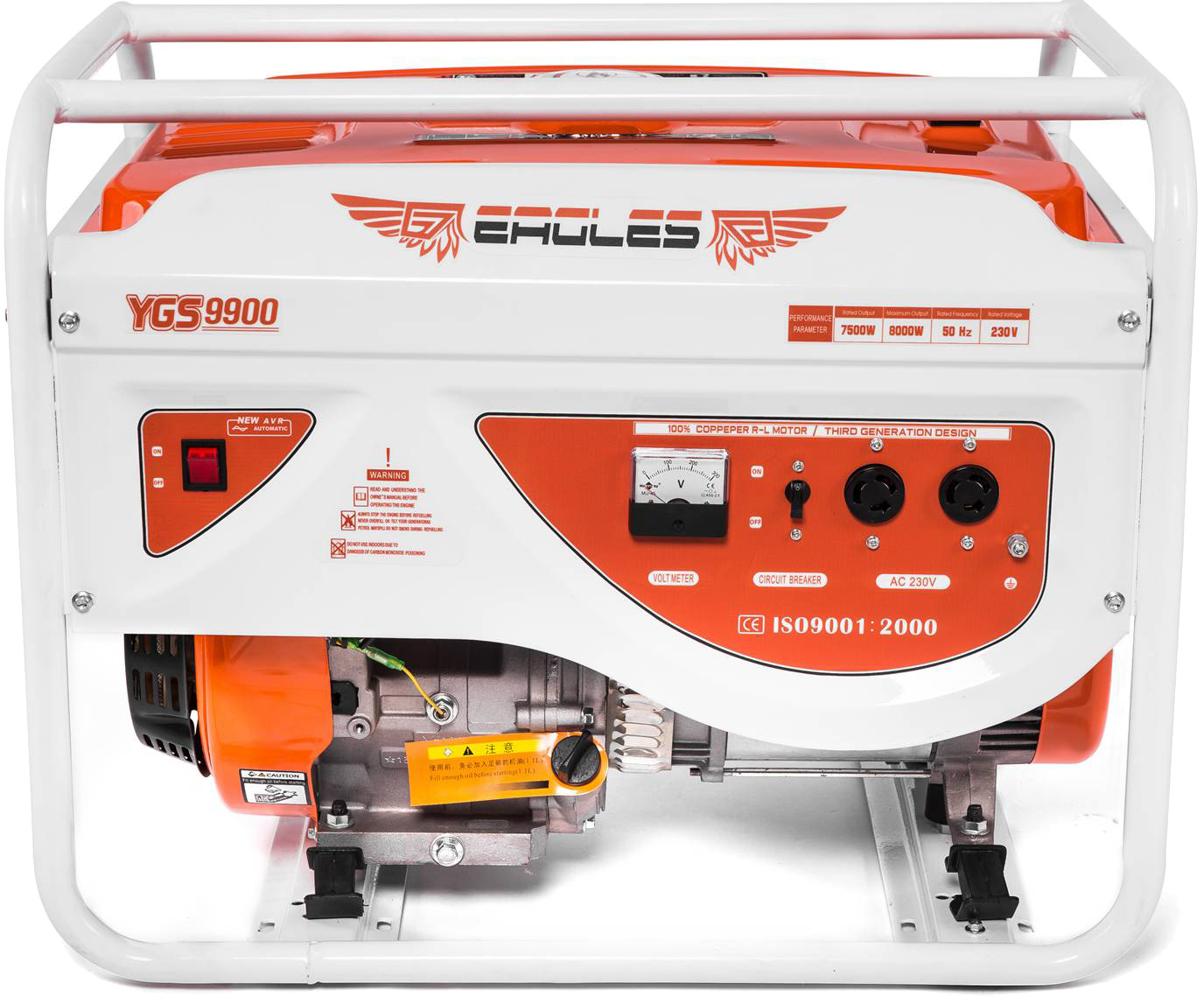 YGS9900伊格斯款汽油发电机