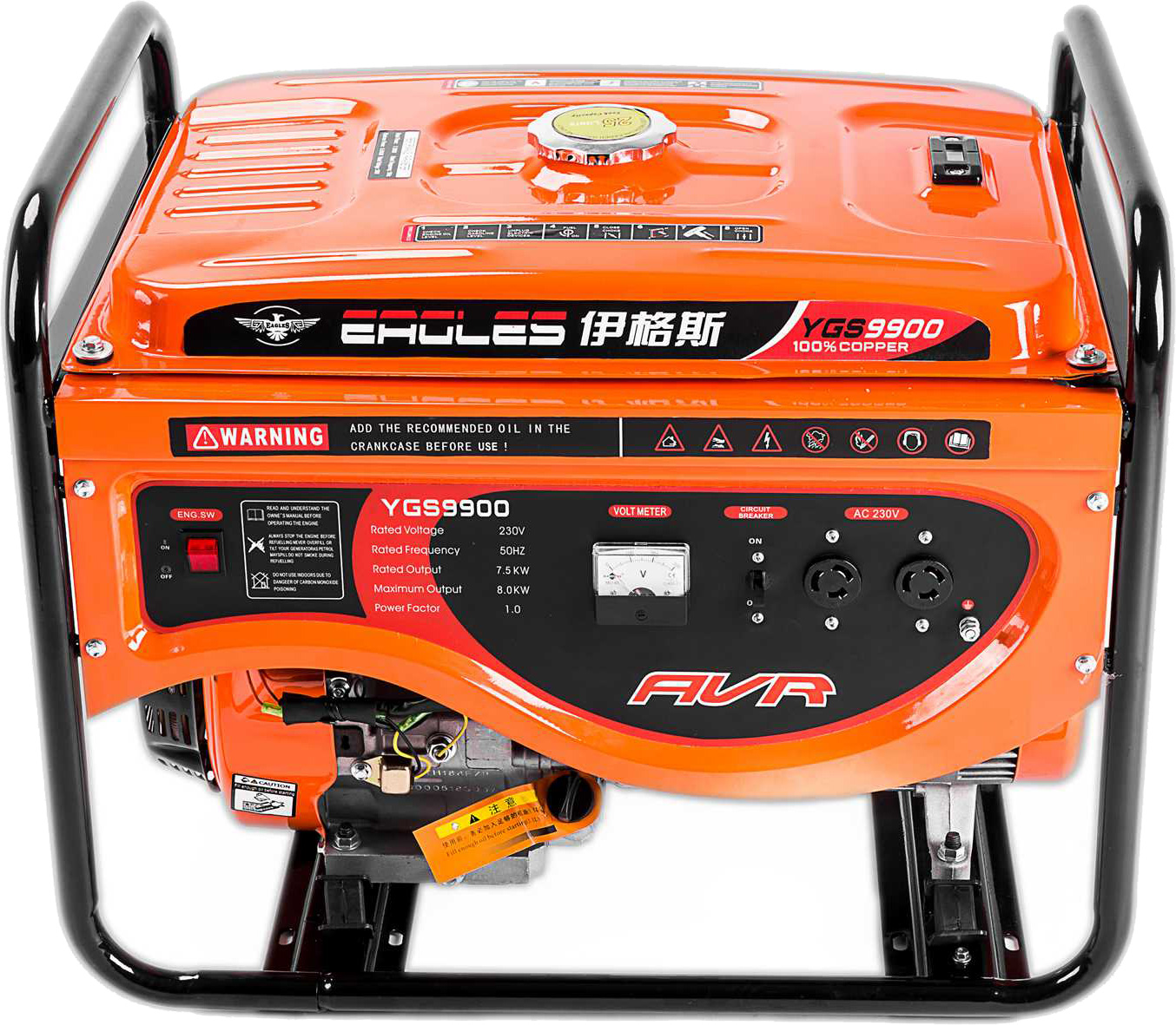 YGS9900鱼尾款汽油发电机