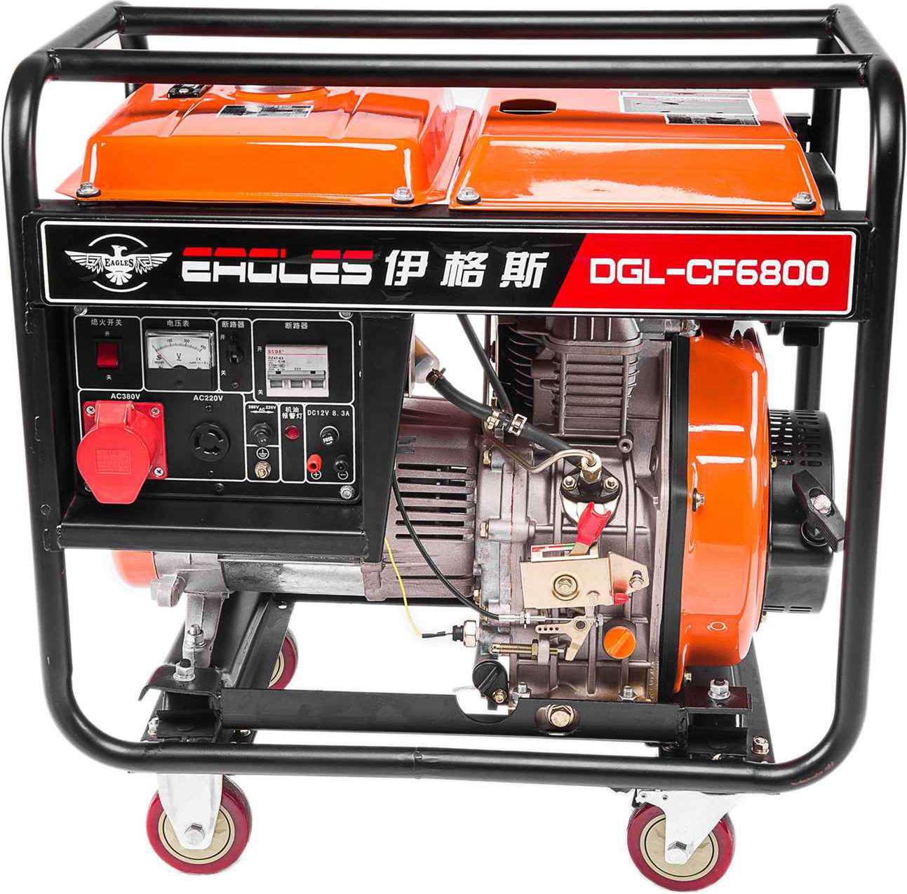 DGL-6800柴油发电机