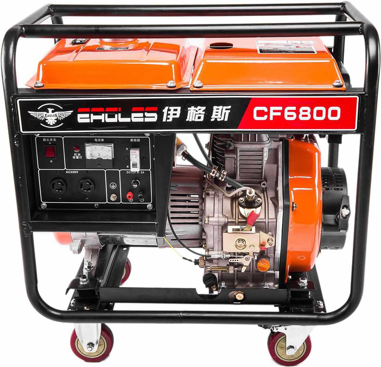 CF6800柴油发电机