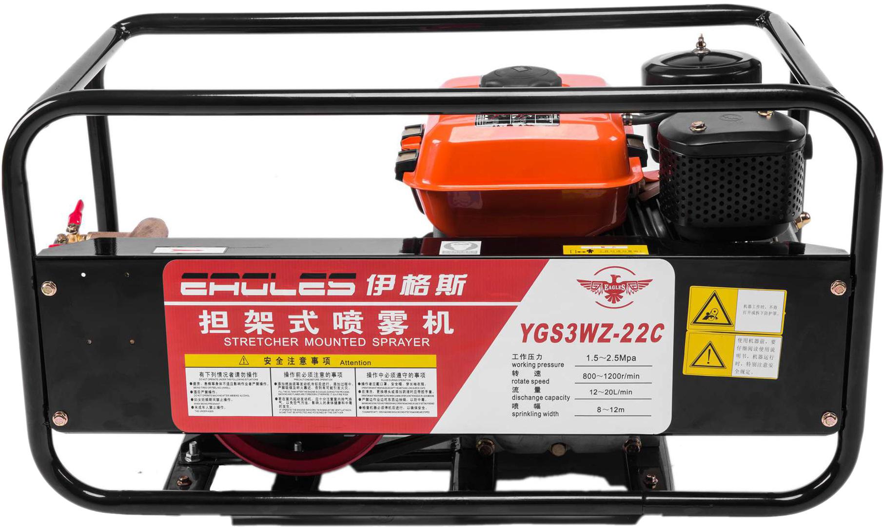 YGS 3WZ-22